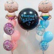 Набор шаров для будущих родителей Мальчик или Девочка
