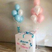 Шары сюрприз в коробке мальчик или девочка