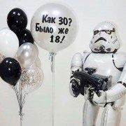 """Сет шаров Звездные Войны """"Кому за 30"""""""