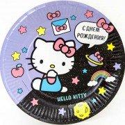 Тарелки (9''/23 см) Hello Kitty, С Днем Рождения!