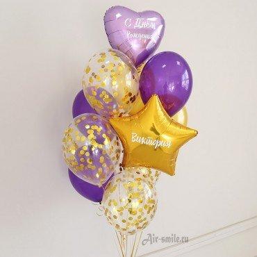 Фонтаны из шаров на день рождения с индивидуальными надписями