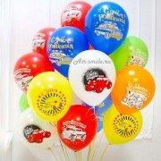 """Шарики воздушные с изображением машинок """"С Днем Рождения"""""""