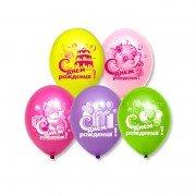 """Воздушные шарики """"Котики"""" С Днем Рождения"""