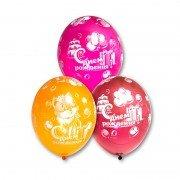 """Воздушные шарики """"С Днем Рождения"""" котенок с подарками"""