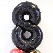 Фольгированная цифра 8 чёрного цвета