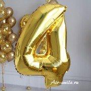 Фольгированная цифра 4 золотого цвета