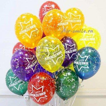 Гелиевые шарики на день рождения кристалл
