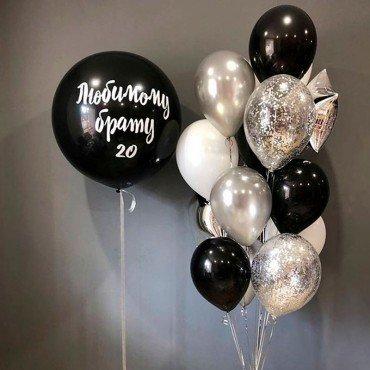 Воздушные шарики в подарок брату