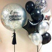 """Композиция из воздушных шаров """"Самый лучший День Рождения"""""""