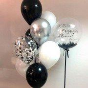 Набор шаров на день рождения в строгом стиле