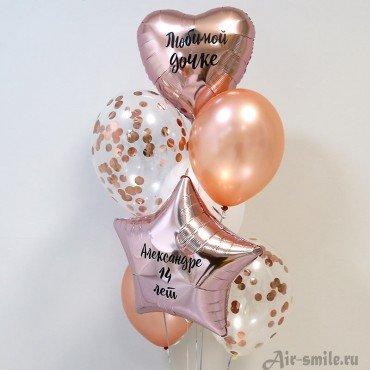 Воздушные шарики для любимой доченьки с индивидуальными надписями