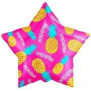 Воздушный шар Поздравляю с изображением ананасов