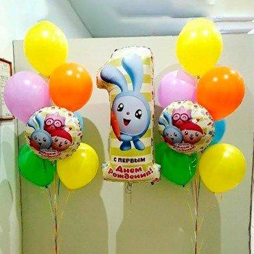 Комплект шариков воздушных на 1 годик малышарики