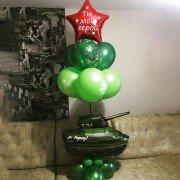 """Композиция из воздушных шаров для военного """"За Родину"""""""