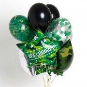 """Композиция из воздушных шаров камуфляж """"С праздником"""""""
