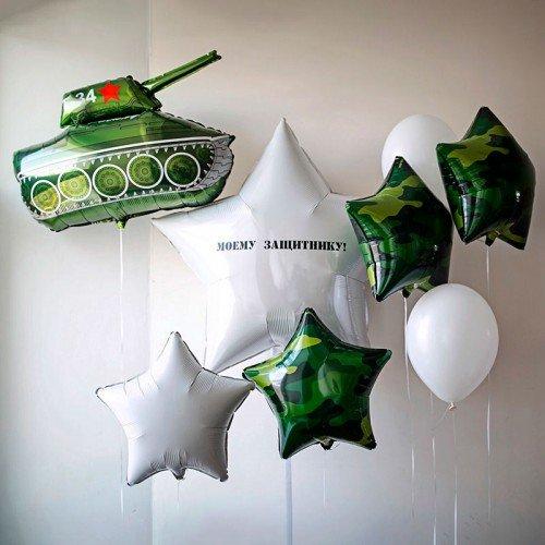 Комплект шаров для мужчины мой защитник