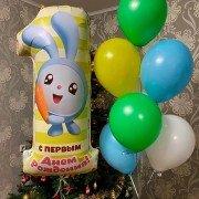 """Набор воздушных шаров на день рождения """"Малышарики"""""""