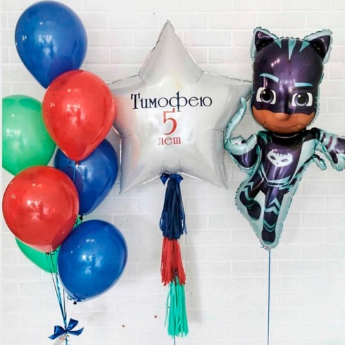 Воздушные шарики на день рождения Герои в масках Кэтбой