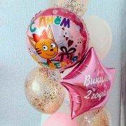 """Комплект шаров для девочки на день рождения """"Три Кота"""""""