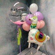 """Комплект воздушных шаров """"Поздравление от Ламы Альпака"""""""