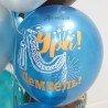 """Воздушные шарики на дембель для солдата """"Ура! Дембель"""""""