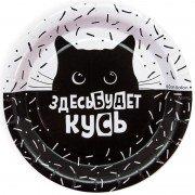 Тарелки Кусь, Покорми Котика 18 см
