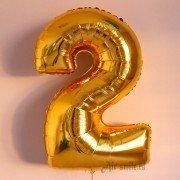 Шар цифра 2 золотого цвета