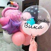 """Набор шаров """"День рождения с фламинго"""""""