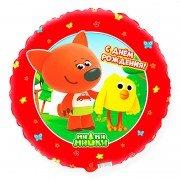 Воздушный шар С Днём Рождения, Ми-Ми-Мишки Лисичка