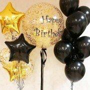 Композиция из шаров Золотой день рождения