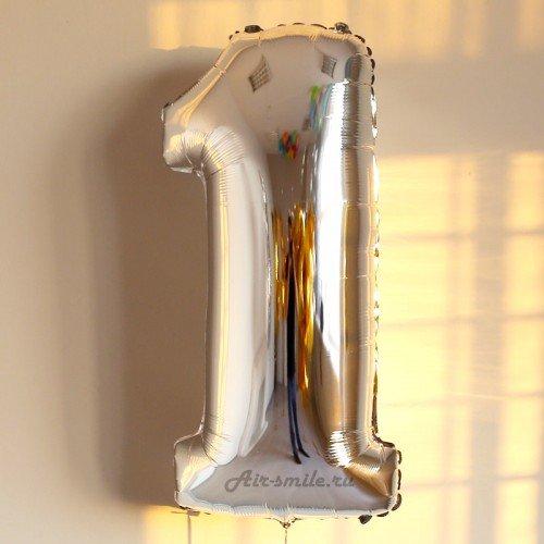 Фольгированная цифра 1 серебряного цвета с гелием и лентой