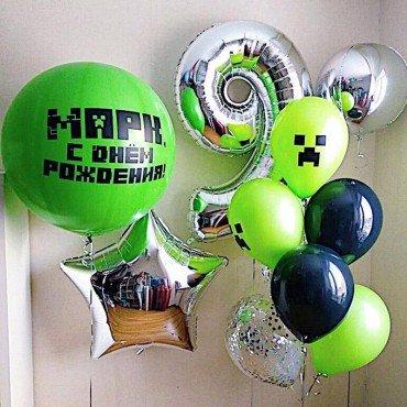 Комплект шаров на 9 лет мальчика в стиле игры майнкрафт с гигантом с индивидуальной надписью