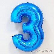 Фольгированная цифра 3 синего цвета