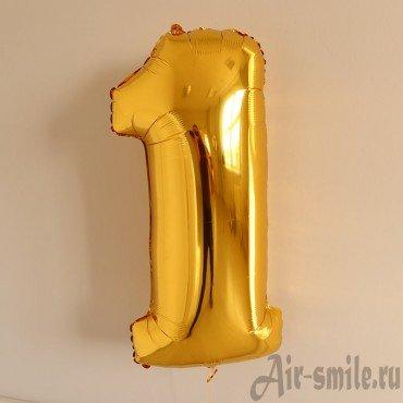 Фольгированная цифра 1 золотая с гелием