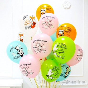Гелиевые шарики со зверятами на день рождение