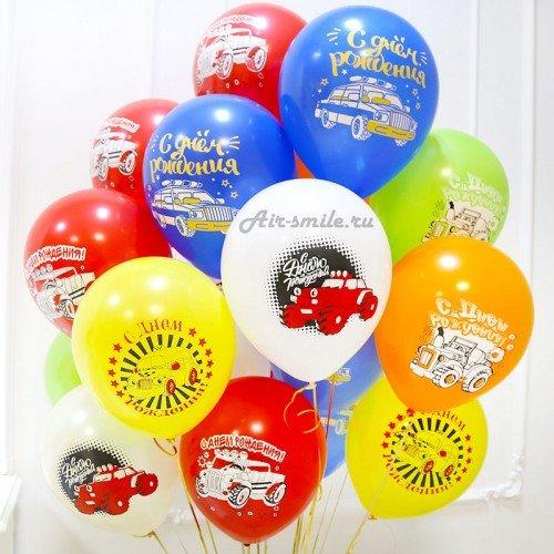 Гелиевые шарики на день рождения для мальчика с машинками