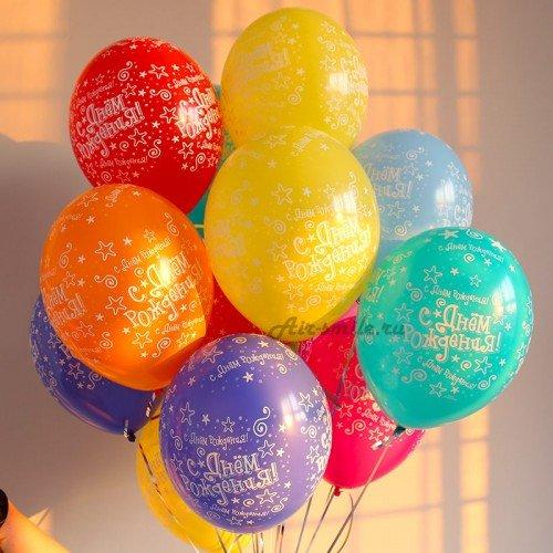 Гелиевые шарики с днём рождения
