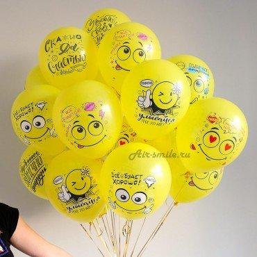 Гелиевые шарики с пожеланиями на день рождения весёлые эмоции