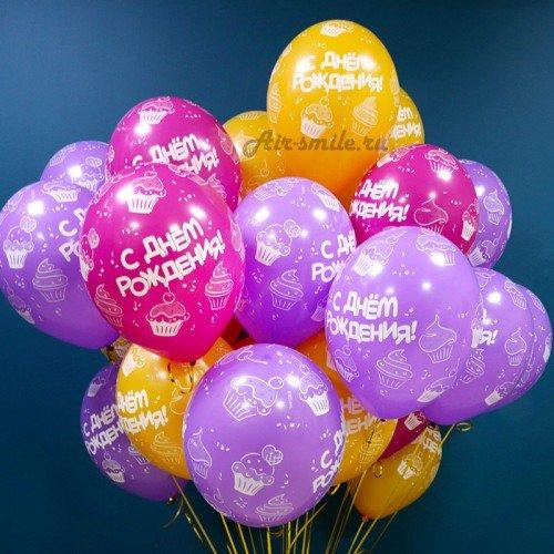 Гелиевые шары с кексами на день рождение