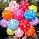 Гелиевые шарики разноцветные в белый горошек