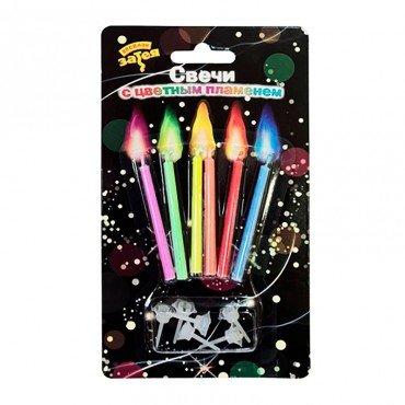 Свечи цветные с цветным пламенем на день рождения