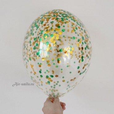 Шар с конфетти микс золотой и зелёный