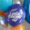 Оформление шарами в стиле космос на 6 лет для мальчика 3