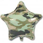 Шарик звезда в светло-зеленом камуфляже