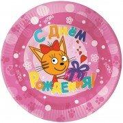 Тарелки Три Кота, С Днем Рождения!, Розовый, 18 см 6 шт