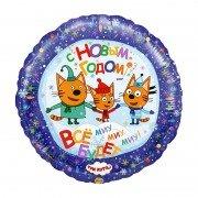 Фольгированный шар (18''/46 см) Круг, С Новым годом, Три кота, 1 шт.
