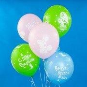 """Воздушные шары """"Свинка Пеппа С Днём Рождения"""""""