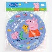 Тарелки (9''/23 см) Свинка Пеппа, С Днём Рождения!, Голубой, 6 шт