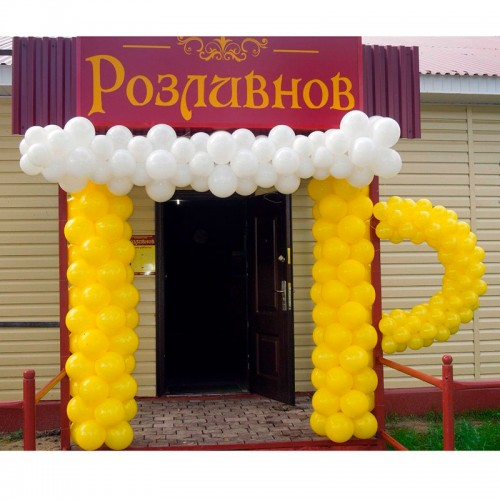 Оформление шарами магазина пива на открытие