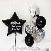 """Воздушные шары для мужчины """"Любимый"""""""